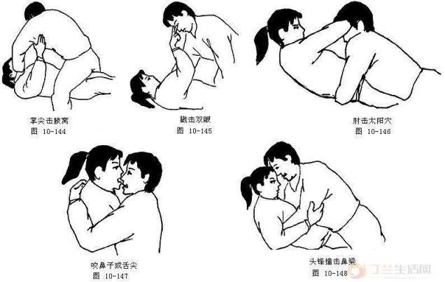 v美女需谨慎美女被女子在山中小房子内遭性侵和男人张床好友一图片