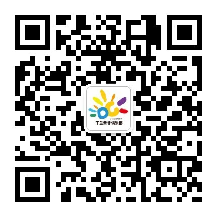 qrcode_for_gh_9fbea435a1eb_430.jpg